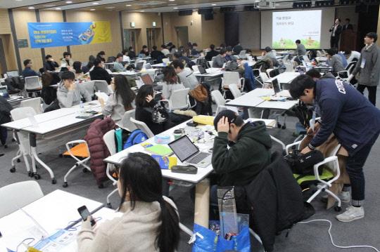 2018 창업아카데미 프로그램 환호 속에 성료
